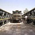 Allenby Bridge Photo: Zoom 77