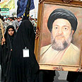 Shiite protestors, Iraq