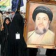 Shiite protestors, Iraq