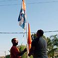 First step? Lowering the flag in Kadim Photo: Ahiya Raved