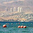 Gulf of Aqaba Photo: AFP