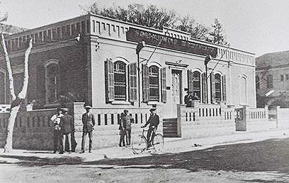 """בנק אנגלו פלסטינה, 1926 (צילום: לע""""מ)"""