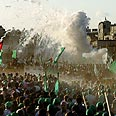 Blast during Hamas rally Photo: AP