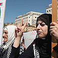 Israeli-Arabs rally in protest of October 2000 incidents Photo: Gil Yohanan