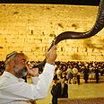 Yom Kippur prayer at Western Wall (archive photo) Photo: Alex Kolomviski