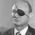 Defense Minister Moshe Dayan Photo: GPO