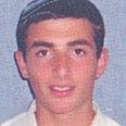 Oz Ben-Meir, 14: Murdered by terrorists