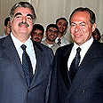 Lebanese Pres. Emil Lahoud with the late Lebanese PM Al-Hariri