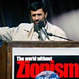 "Ahmadinejad at ""World without Zionism"" conference Photo: Reuters"