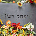 The Rabin memorial Photo: Haim Tzach