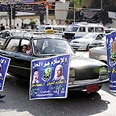 Muslim Brotherhood elections posters Photo: AP