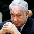Former prime minister Benjamin Netanyahu Photo: AFP