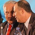 Likud. Collapse Photo: Yaron Brenner