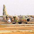 Hercules transport plane Photo: Avi Ochayon