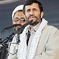 Iran President Ahmed Ahmadinejad Photo: AP