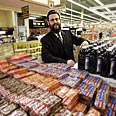 Kosher supermarket in US Photo: AP