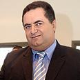 Katz, offers helping hand Photo: Tsafrir Abayov