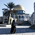Al-Aqsa mosque Photo: Reuters