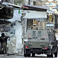 IDF troops in Nablus (archive) Photo: AFP