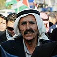 Nazareth Protest Photo: AFP