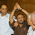 Barghouti. Yes to his release? Photo: Yariv Katz