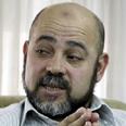 Moussa Abu Marzouk Photo: AP