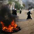 Bureij refugee camp (Archives) Photo: AP