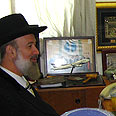 Chief Rabbi Yona Metzger Photo: Avi Blumenthal