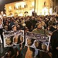 Protest rally in Jerusalem against Bush's visit Photo: AP