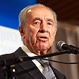 Peacemaker.  Peres Photo: Ran Aharon