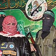 Hamas gunmen (Archive photo) Photo: AP