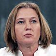 Livni - The stronger candidate? Photo: AP