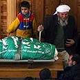 Funeral for Hamas member (Archive) Photo: AFP