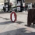 Gaza crossings closed Photo: AP