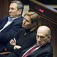 Olmert, Livni and Barak Photo: AP