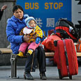 One child policy means no new blood Photo: AFP