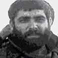 Imad Mugniyah