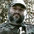 Mughniyeh, killed in 2008 Photo: Reuters