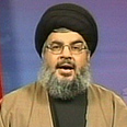 Hassan Nasrallah Photo: AFP