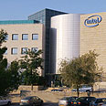 Intel plant in Jerusalem. More to come? Photo: Alex Kolomoisky