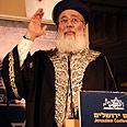 Israeli Chief Rabbi Shlomo Amar Photo: Nissim Lev