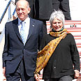 Olmert and his wife, Aliza, arrive in Japan Photo: Moshe Millner, GPO