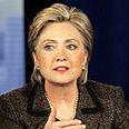 Hillary Clinton Photo: AP