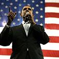 Barack Obama Photo: Reuters