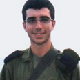 Doron Asulin Reproduction: IDF Spokesperson Unit