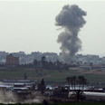 Smoke billowing over Gaza Photo: AP
