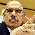 'Iranians gather around regime.' ElBaradei Photo: AFP