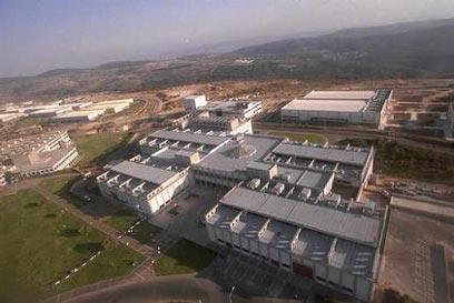 """אזור התעשייה תפן (צילום: יעקב סער, לע""""מ)"""