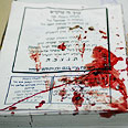 Blood-stained prayer book Photo: Avi Ohayon, GPO
