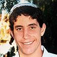 Yehonadav Haim Hirshfeld Reproduction photo: Gil Yohanan